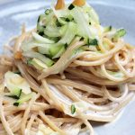 Zucchini-Mandel-Pasta